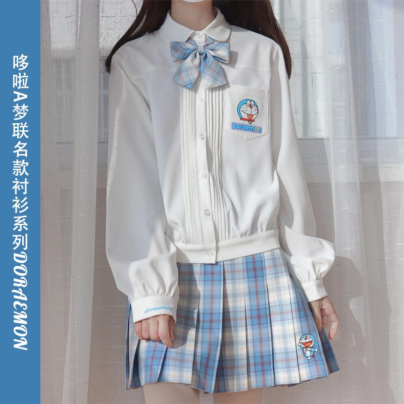 【悦侍】哆啦A梦联名原创JK制服日系甜美刺绣长袖风琴褶衬衫女