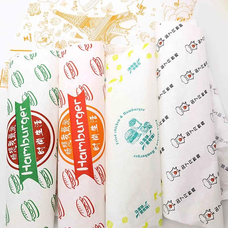 汉堡纸900张一次性鸡肉卷饭团面包食品托盘纸防油纸袋包装烘焙用