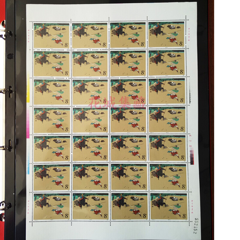Water Margin stamps large edition complete philatelic album Water Margin one to five groups of large edition stamps 20 complete original rubber
