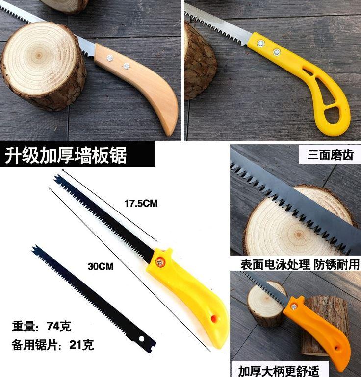 开孔锯钢锯果园工具替刃式手工锯树枝细齿修理拉花花园工具弯锯