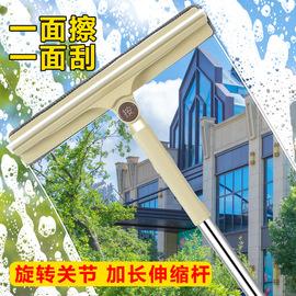 玻璃清洁器及配件窗户擦玻璃神器家用玻璃清洁器图片