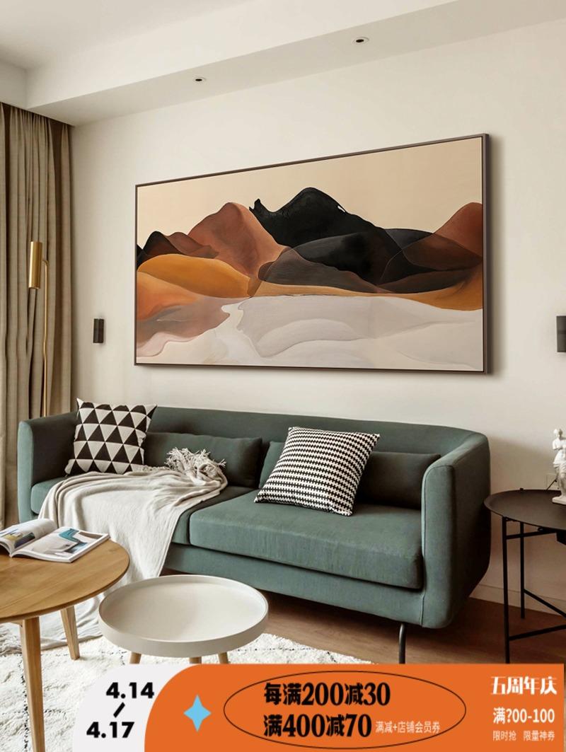 现代简约客厅沙发背景墙大气挂画