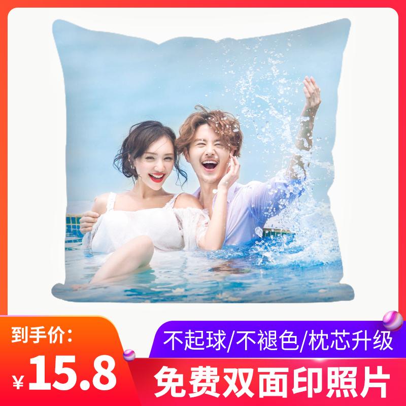 抱枕定制枕头DIY来图定做照片汽车沙发真人双面logo被子两用靠垫