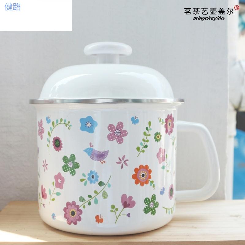 日本の砂糖ウサギの厚めのほうろうコップ16 cmカップ1.7 Lの熱い牛乳の鮮度を保つ碗の煮た哺乳瓶の小さい鍋