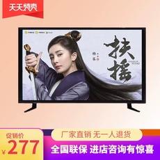 .康佳19 21 22 24 26 32 42寸高清平板智能网络WiFi小液晶电视机