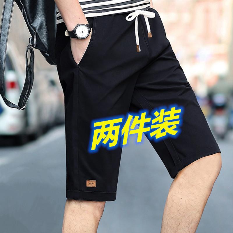 夏季百搭五分薄款短裤男士韩版潮流宽松中裤运动直筒休闲七分裤子