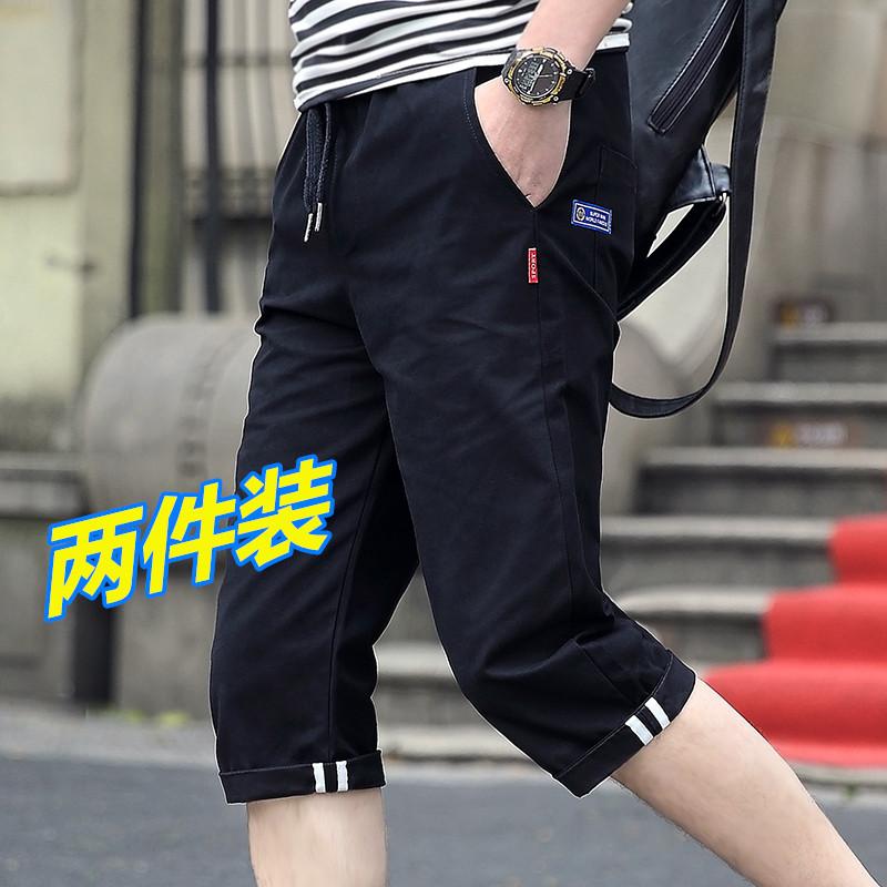 七分裤2021男士短裤韩版潮宽松休闲运动五分裤男生潮牌薄款中裤子