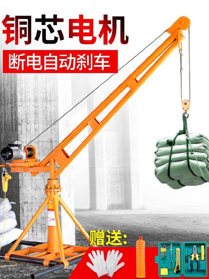 Household hoist, hoist, crane, material handling, small grain crane, bag handling, wire rope building