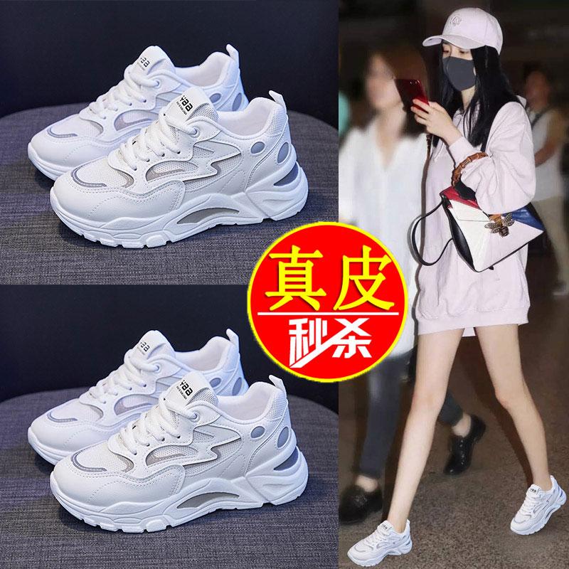 女鞋白色老爹鞋女ins潮牌2021夏季新款增高小白鞋厚底运动休闲鞋