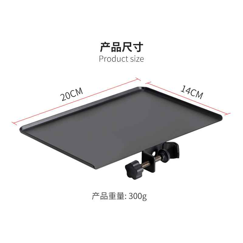 Mobile phone microphone live broadcasting shelf 3C digital accessories sound card storage metal tray round rod fixed support frame