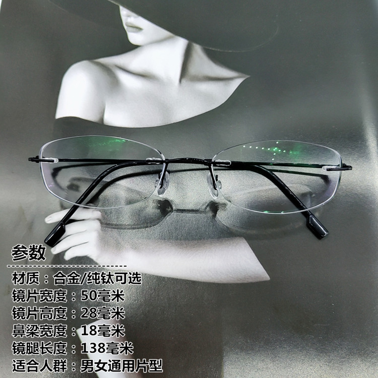 Ultra light pure titanium rimless spectacles rimless spectacles can be equipped with short-sighted anti blue light flat face for men and women 855