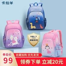 【卡拉羊】儿童幼儿园双肩卡通背包