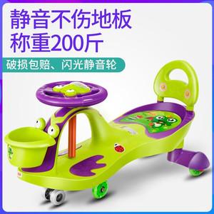 家用滑行多用生日礼物大号幼儿升级广场小型扭扭车大人可坐脚踏男
