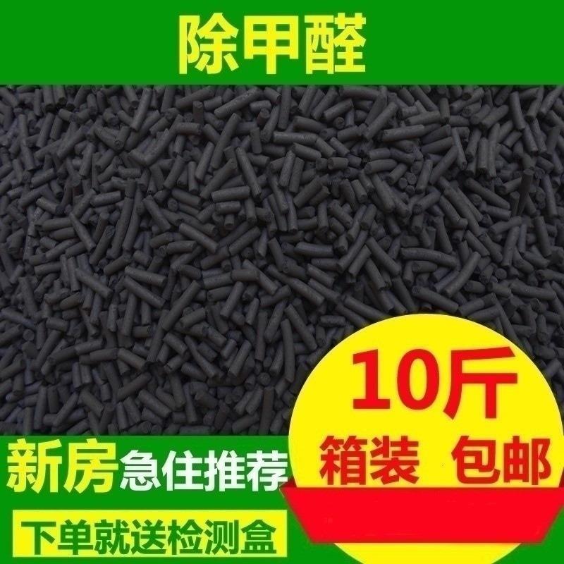 Активированный уголь Артикул 637100244635