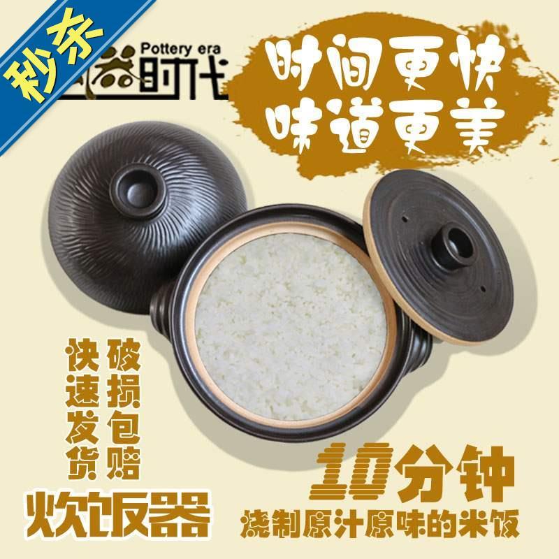 陶瓷砂锅耐高温 陶瓷◆新款◆炊饭器土锅明火粗陶双盖煲仔饭煮粥