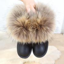 W196雪地靴短筒平底女靴9017