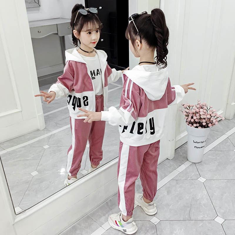 女童套装2020秋季新款韩版洋气时尚潮流连帽两件套中大童百搭套装