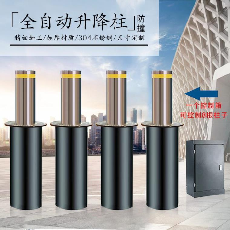 Electric remote control parking space pile retaining column unit control stainless steel parking lot telescopic hydraulic anti collision isolation