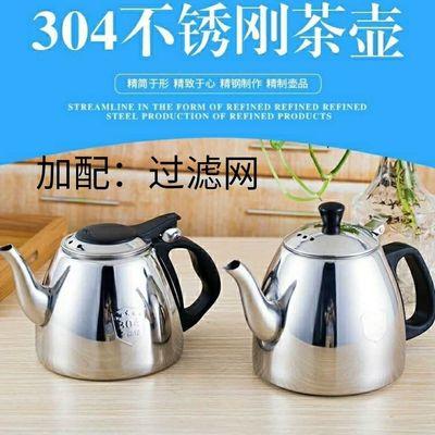 304不锈钢泡茶壶电磁炉壶长嘴平底壶电陶炉烧水壶咖啡壶1.2L-1.5L