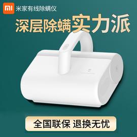 小米米家有線除螨儀家用床上吸塵器小型除螨機紫外線殺菌機去螨蟲圖片