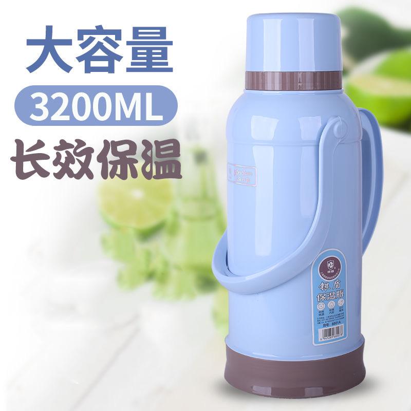 热水瓶家用暖壶开水壶保温壶大号保温瓶学生宿舍用水壶