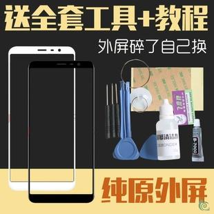 適用於魅族mx5/6魅藍6T/S6/E3手機外屏魅藍15/plus原裝屏幕玻璃觸摸總成