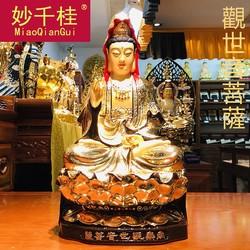 台湾纯铜鎏金观音菩萨南海观音普陀山开光观音佛像供奉家用摆件