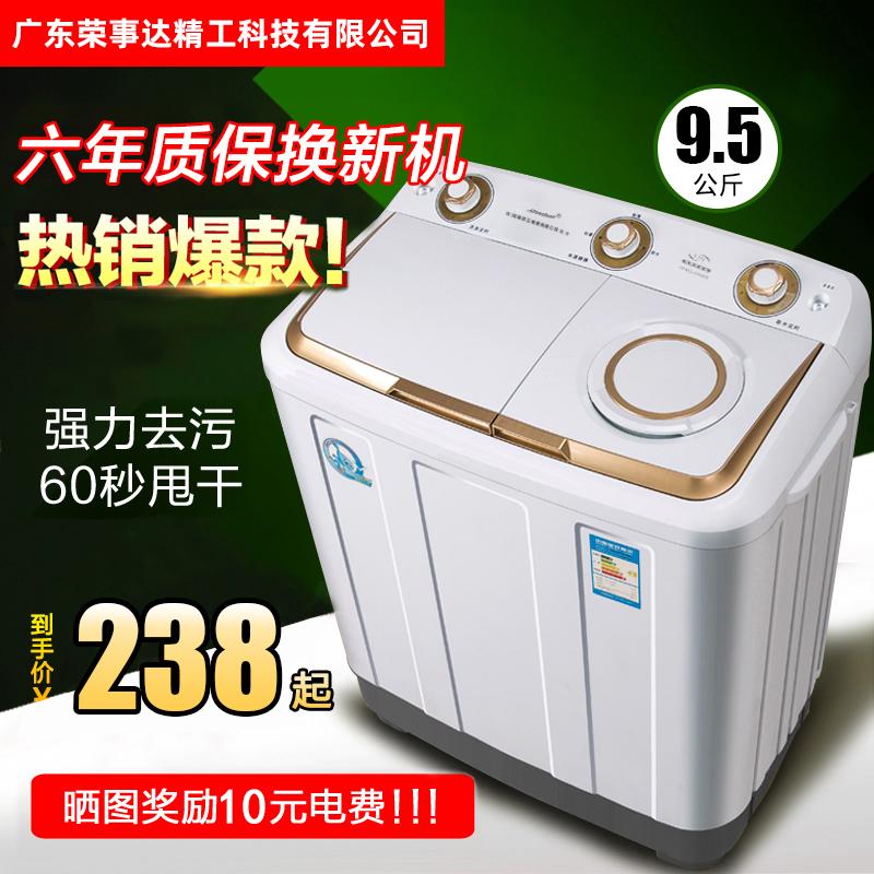 洗衣机半全自动家用小型老式双桶双缸10KG大容量洗脱一体迷你甩干