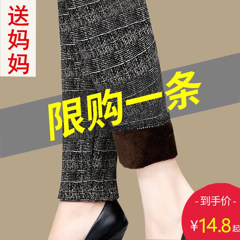 加絨加厚中老年人外穿打底褲秋冬保暖褲大碼媽媽裝中年花女褲棉褲