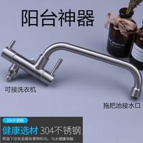 不锈钢入墙式厨房单冷水龙头洗菜盆洗衣水池水槽角式龙头SUS304正