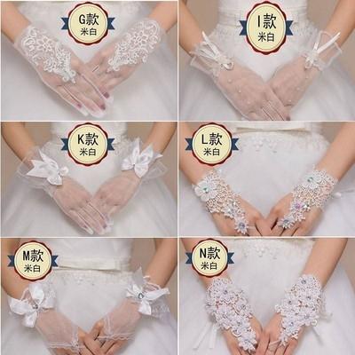 新娘短款婚纱手套  新款结婚蕾丝短款手套女薄白色婚礼手套蕾丝。