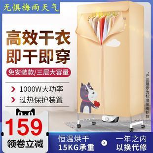 干鞋器消毒机内裤烘干机防水小型大容量除螨速干衣衣服架多功能。品牌