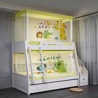 子母床蚊帐1.2m上下铺1.5梯形家用床帘1.35儿童双层高低床0.9学生