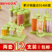 Popsicle mold homemade ice cream ice cream ice cream ice cream ice cream home made ice suit