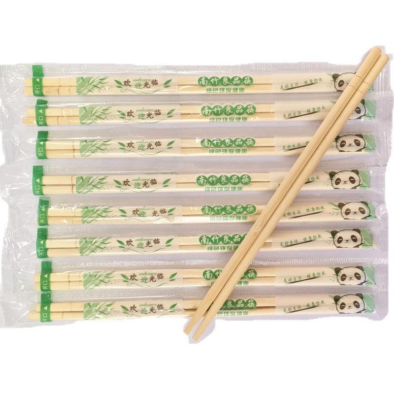 一次性筷子饭店专用便宜家用方便快餐卫生筷子商用外卖竹大师14