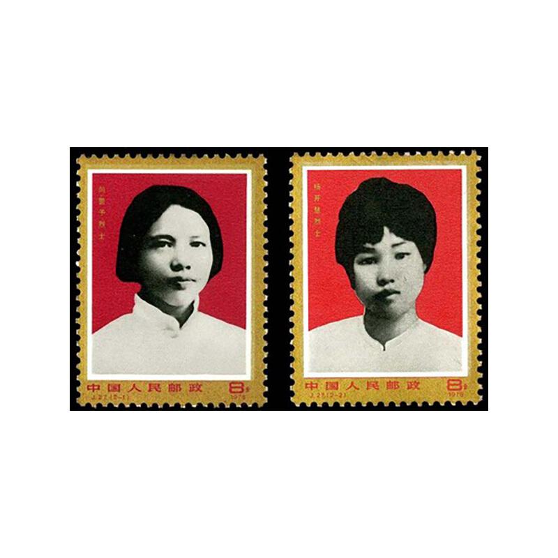 Современные марки Китая Артикул 623044341544