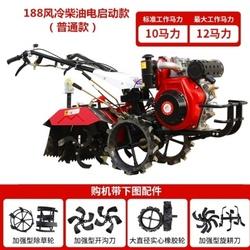 旋耕机大型农用微耕机锄草机手扶拖拉机开沟机。松土机小型家用