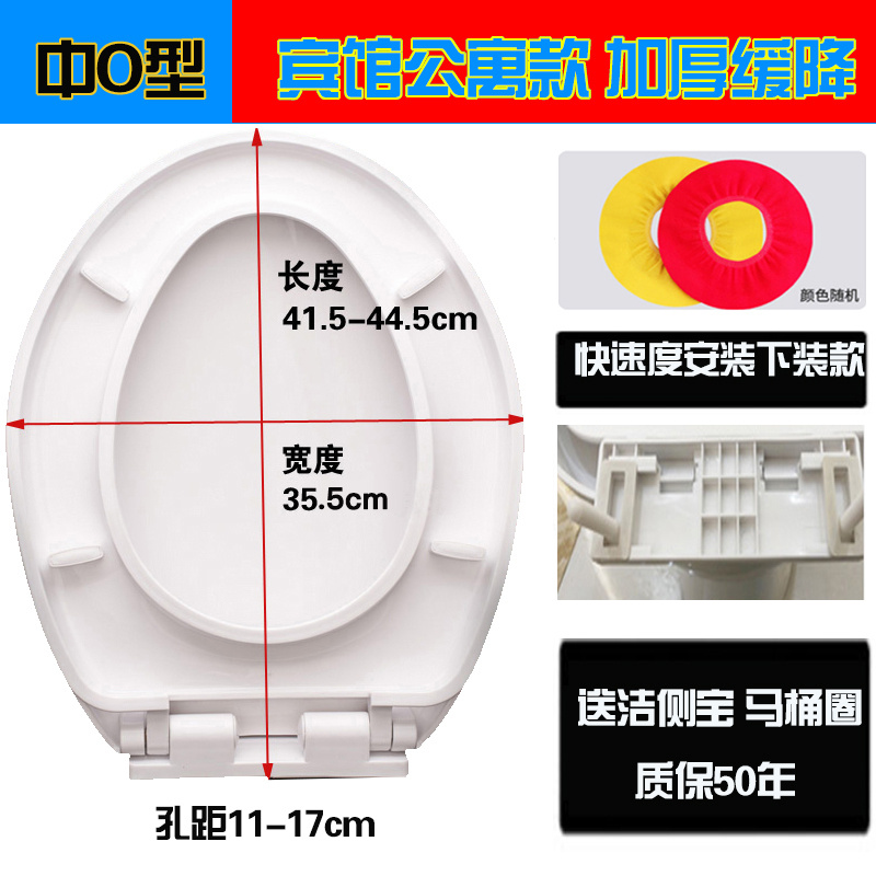 2021 apartment with damping toilet u cover universal thickened household size plastic easy to install old