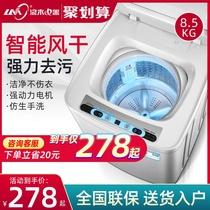 公斤变频滚筒全自动洗衣机10kg大容量G1012BX66G统帅Leader海尔