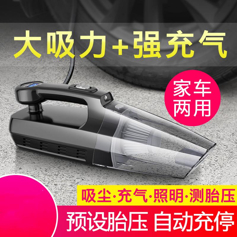车载吸尘器充气泵汽车用无线充电强力专用车内家两用大功率四合一