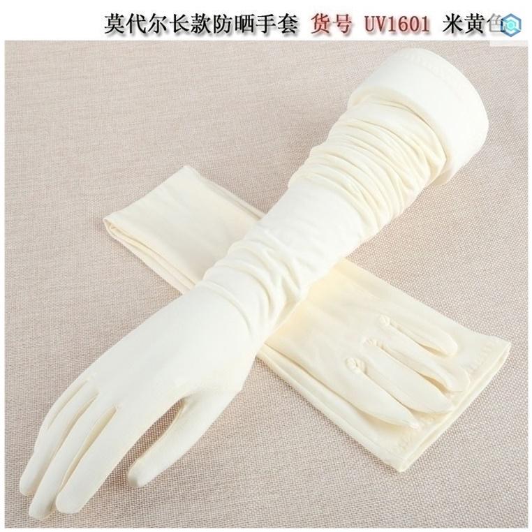长款五指驾驶登山袖套采茶大码夏季开车防晒手套女手指连指包邮。
