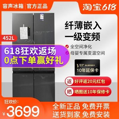 容声冰箱BCD-452WD12FP十字对开门无霜四门电冰箱超薄官方旗舰店