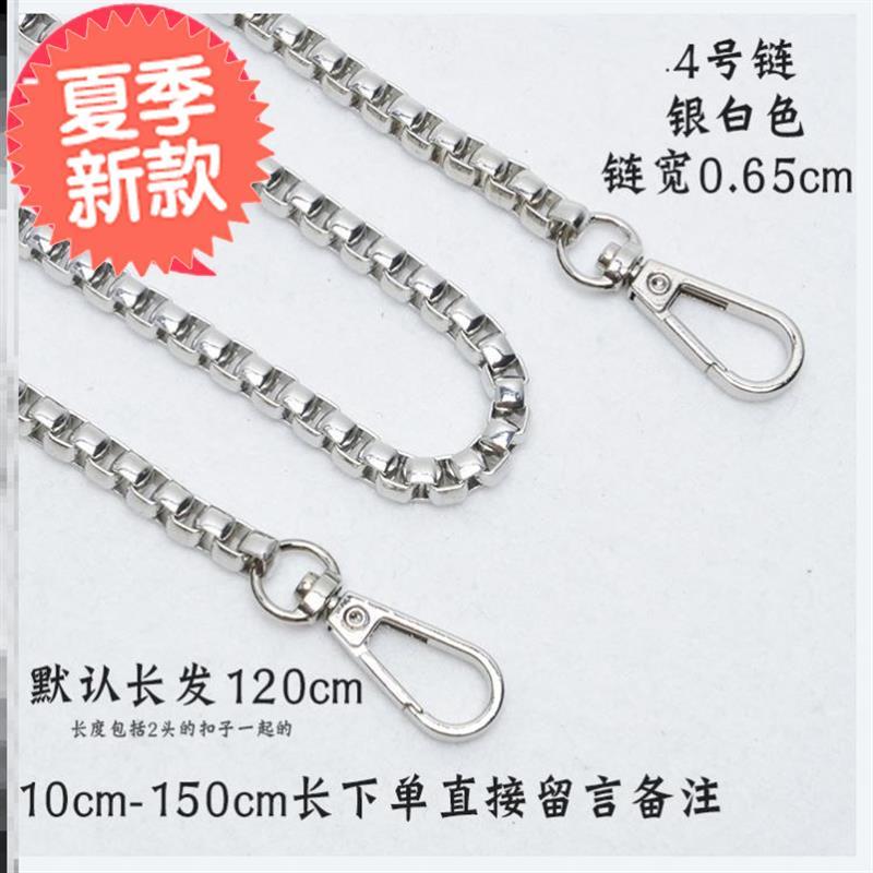 背k包新款链子时尚肩带链金属包f包包链条单买可调节不绣钢链带斜