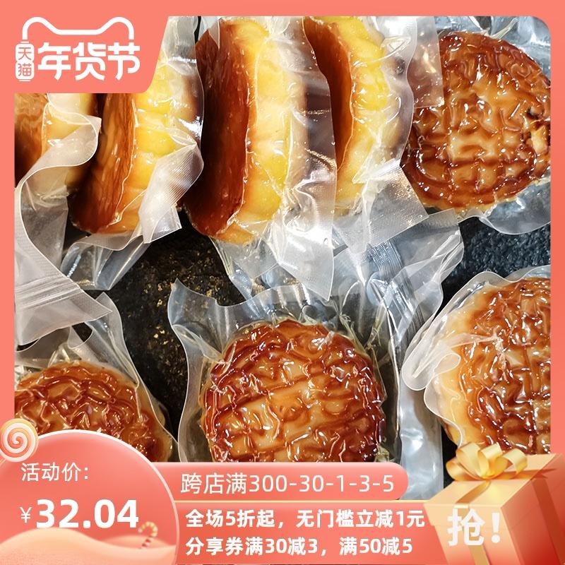 内蒙古赤峰特产奶豆腐奶皮子月饼无蔗糖奶酪甜品糕点心零食