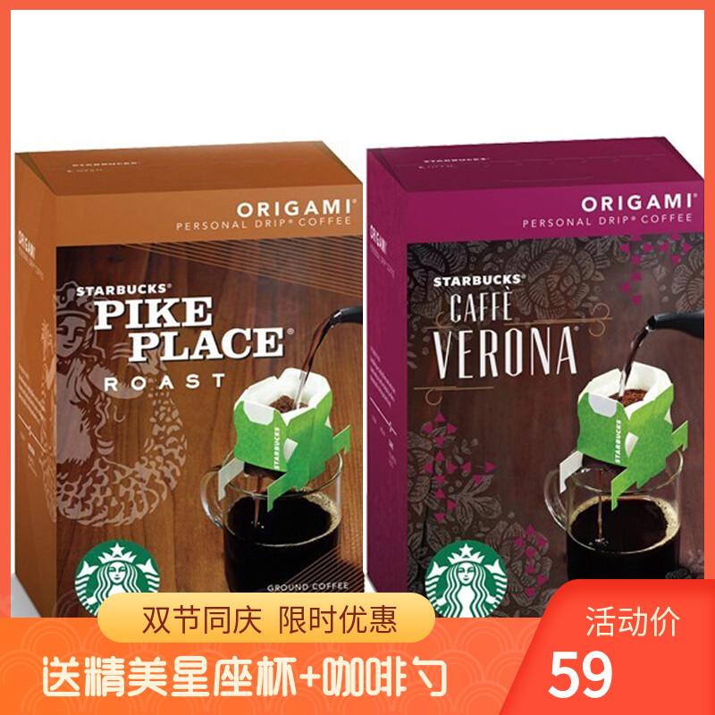 门店同步 星巴克咖啡滴滤式烘焙挂耳式佛罗娜派克咖啡粉54G/盒6袋
