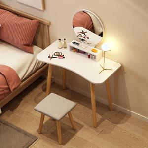 梳妆台卧室小户型简约现代80cm化妆桌 ins风网红简易化妆台经济型