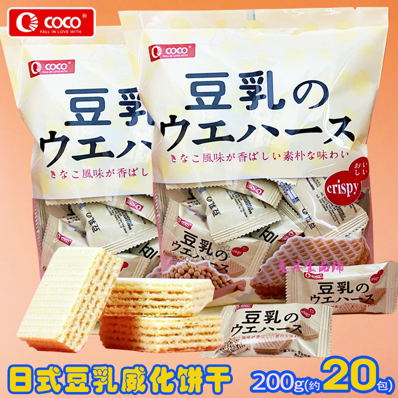 Coco soy milk Weihua sandwich biscuit Japanese 200g net black tea snack snack substitute biscuit imported