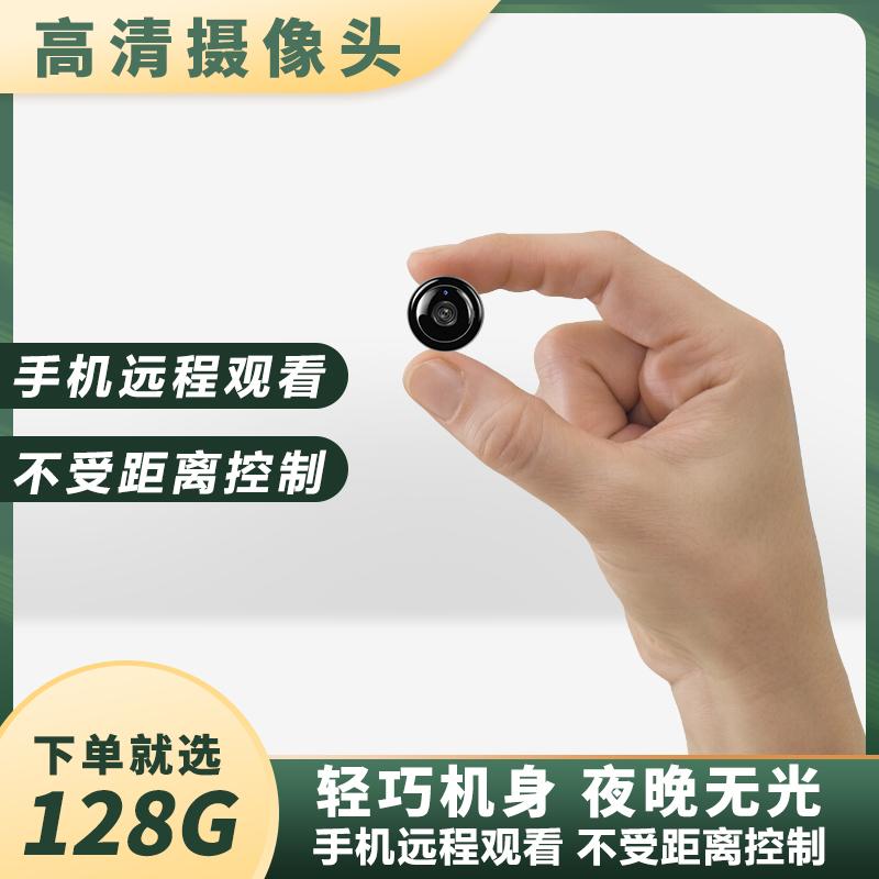 网络家用高清无线智能摄像头摄影机家庭远程wifi监控器360度全景室内室外夜视设备套装免插电4g可连小米手机
