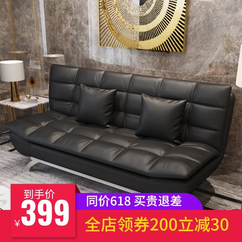 办公沙发床商务接待现代简约三人位北欧小户型客厅多功能折叠皮革
