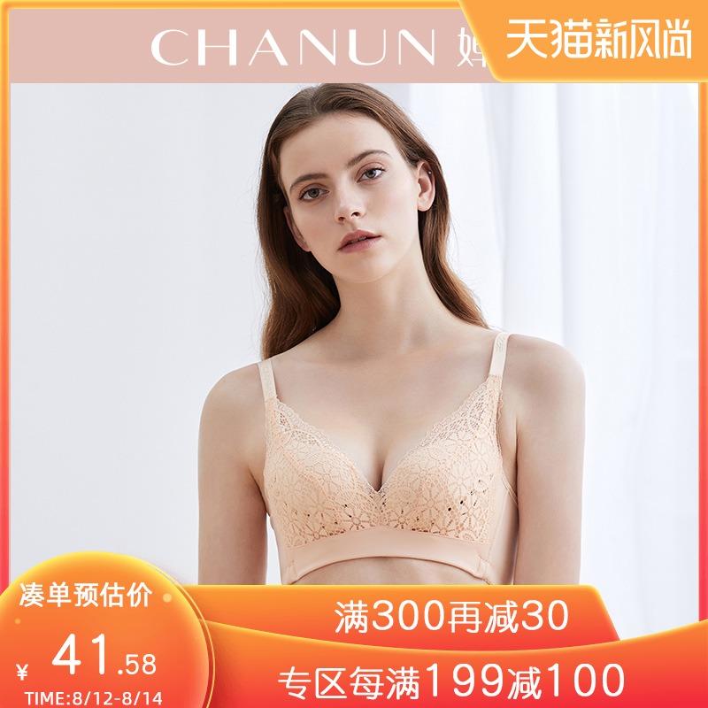 无钢圈文胸薄款大胸显小聚拢收副乳透气性感蕾丝内衣女胸罩